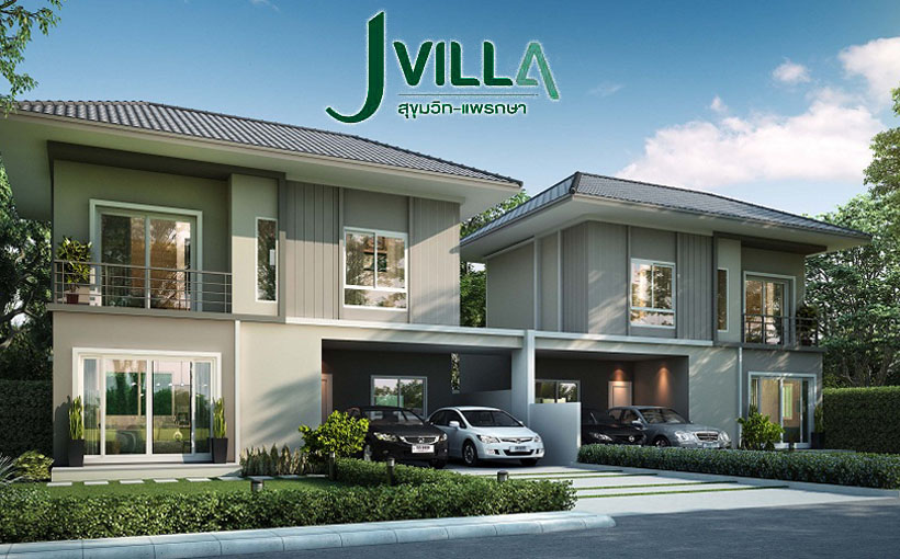 โปรโมชั่นติดผ้าม่าน J VILLA (เจวิลล่า) สุขุมวิท-แพรกษา